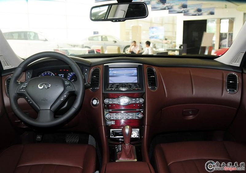 英菲尼迪QX50车型 外观图