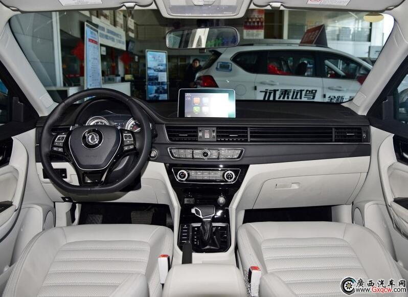 景逸S50车型 外观图