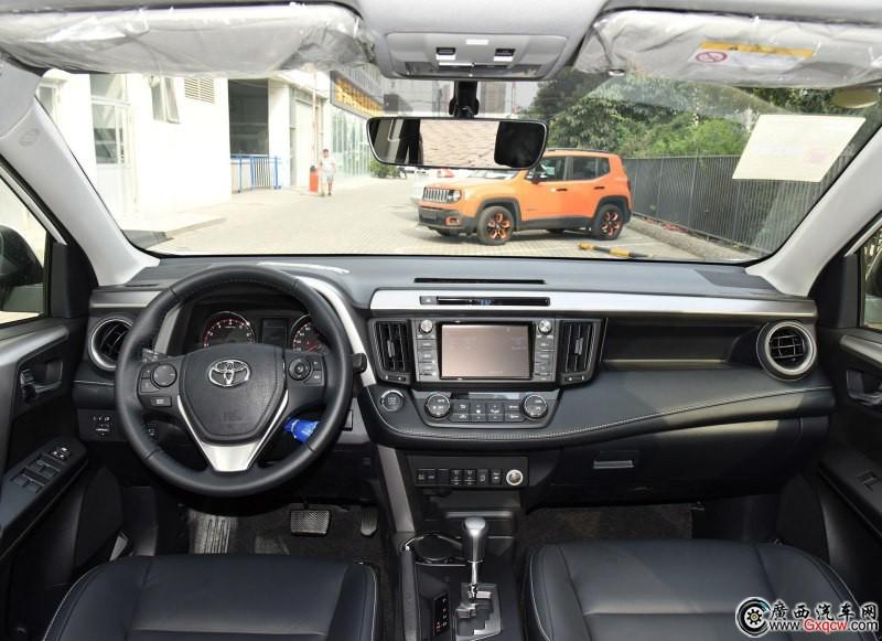 RAV4荣放车型 外观图