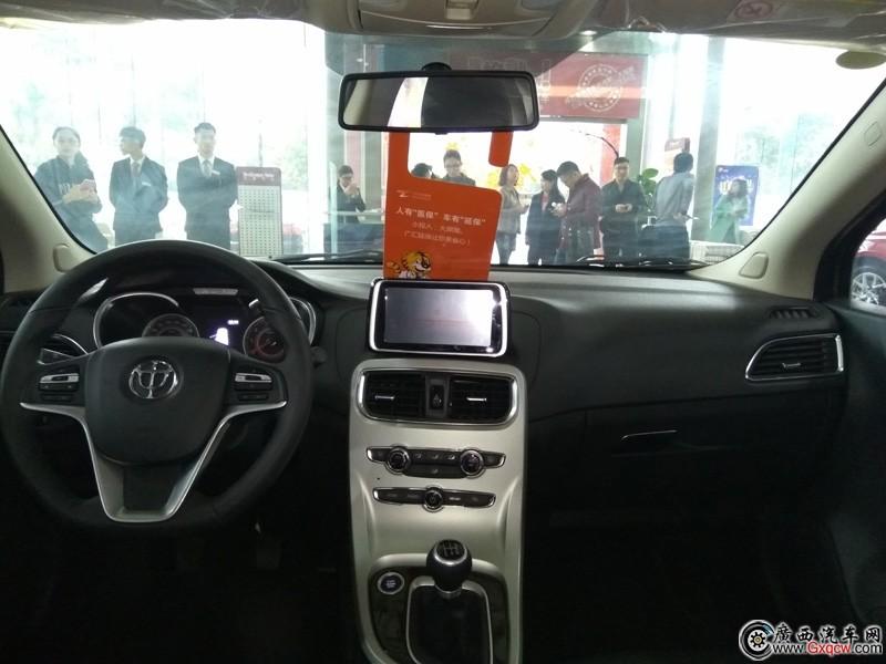 中华H3车型 外观图