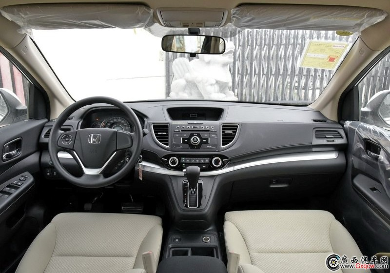 本田CR-V车型 外观图