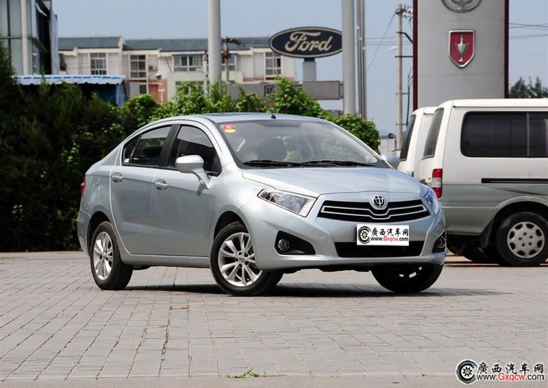 中华H230车型 外观图