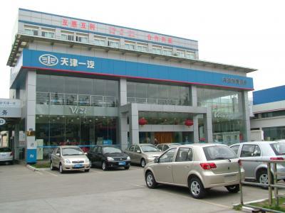 南宁市华驰汽车销售服务有限公司