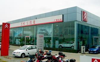 广西弘龙汽车销售服务有限公司