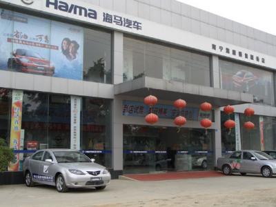 海马汽车海康4S店