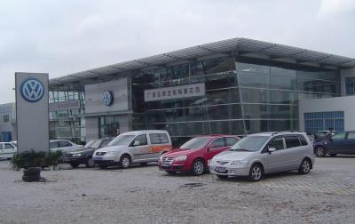 广西弘捷汽车销售服务有限公司