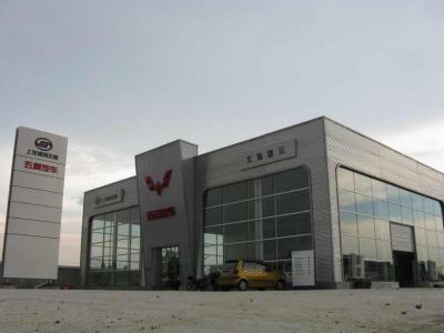 北海建沅汽车销售服务有限公司
