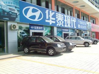 广西南现汽车销售服务有限公司
