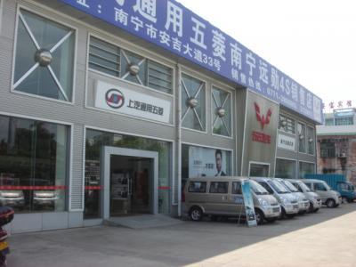 南宁远勋汽车销售有限公司