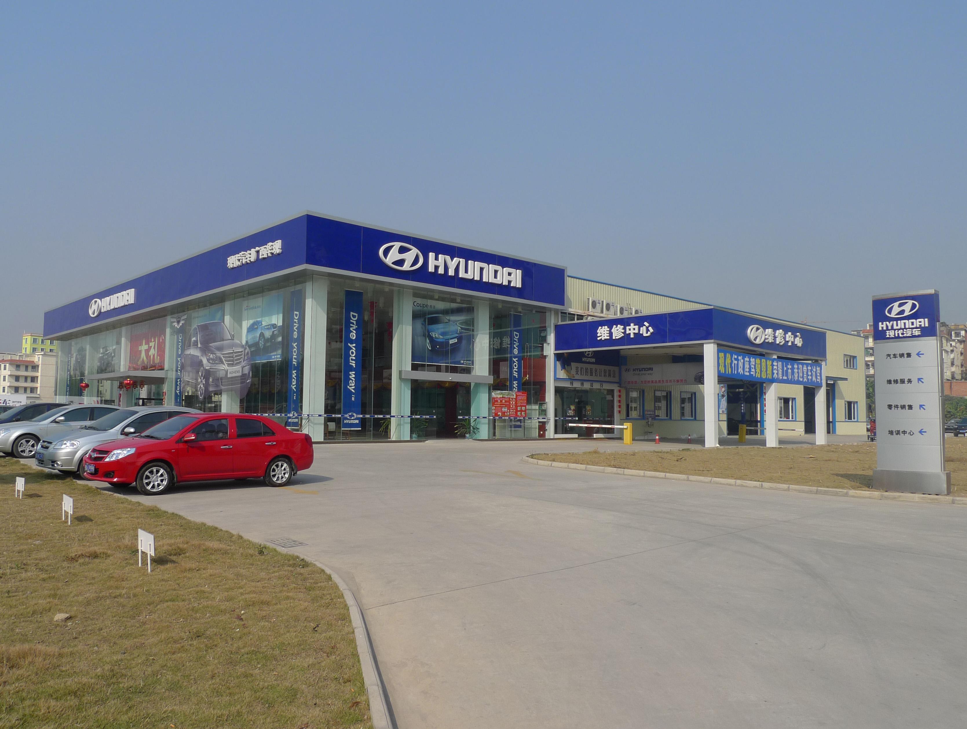 广西华现汽车销售有限公司