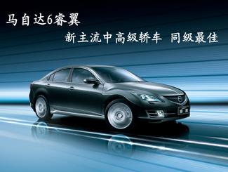 柳州鑫广达汽车销售服务有限公司