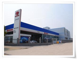 桂林中达丰田汽车销售服务有限公司