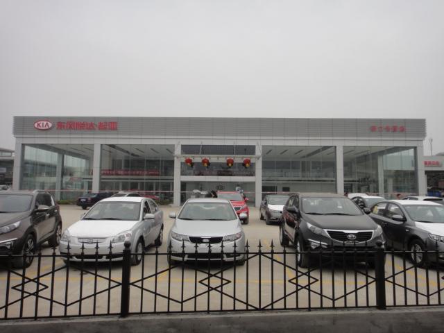 广西荣力汽车销售服务有限公司