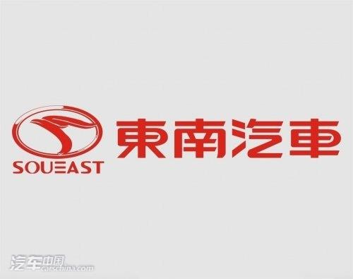 广西弘驰汽车销售服务有限公司