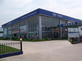 广西鑫广达北京现代4S店