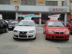 广西兴弘汽车销售有限责任公司