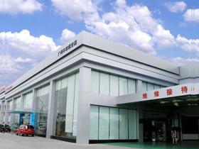 广西恒安 本田之家