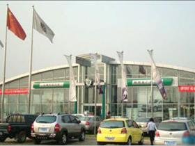 桂林上源汽车销售服务有限公司
