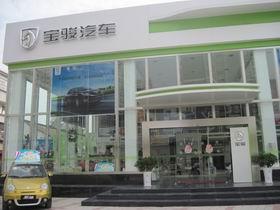 柳州市景茂汽车销售服务有限责任公司