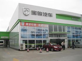 柳州市双诚汽车贸易有限公司