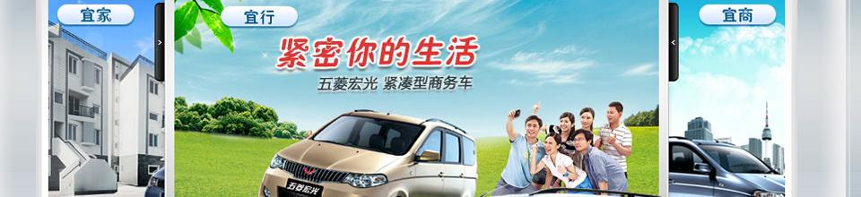 南宁建江汽车贸易有限责任公司