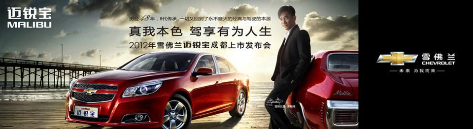 广西桂海富达汽车销售服务有限公司