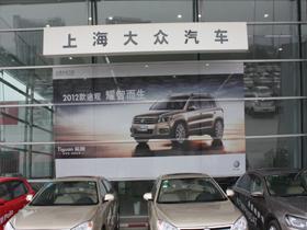 广西建汇汽车销售服务有限公司
