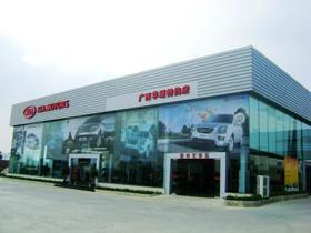广西华源汽车销售服务有限公司