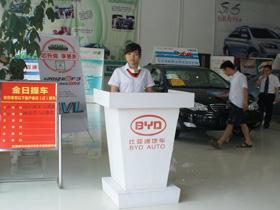 梧州市凯丰汽车贸易有限公司