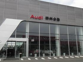 柳州合隆汽车销售服务有限公司
