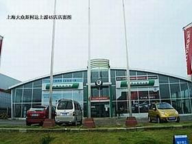 柳州上源汽车销售服务有限公司