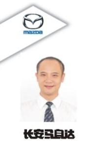 广西弘骏4S店 销售顾问 刘军