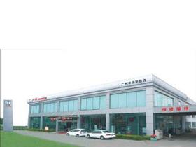 广西华昌汽车销售服务有限公司
