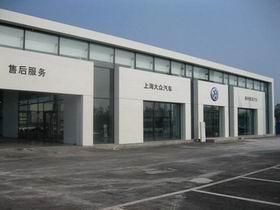 柳州市建润汽车销售有限公司