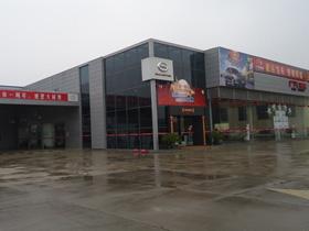 南宁昱科汽车销售有限公司