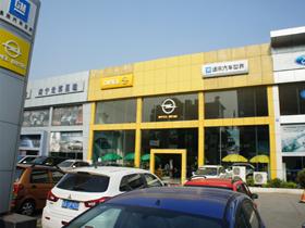 广西弘途汽车销售服务有限公司