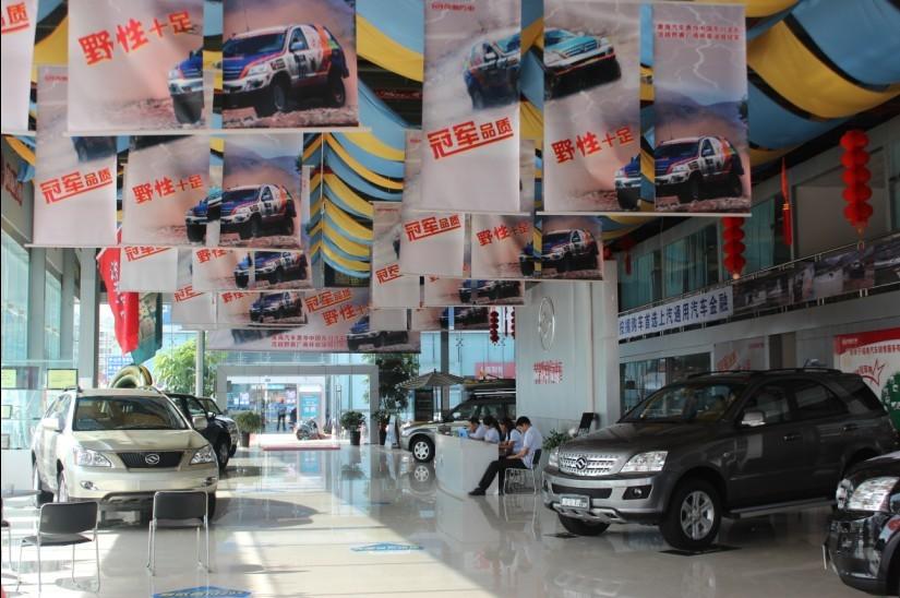 广西南宁铭典汽车销售服务有限公司