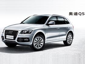 广西南奥汽车销售服务有限公司