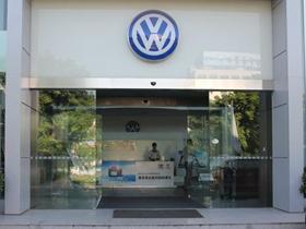 广西弘德汽车销售服务有限责任公司