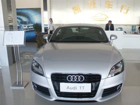 广西梧州市凯跃汽车销售有限公司