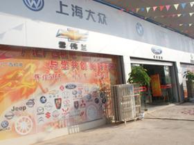 梧州弘桂汽车销售服务有限公司