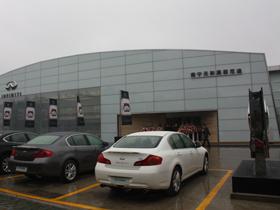 广西元和汽车销售服务有限公司