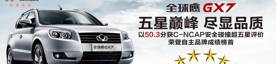 南宁开河汽车销售服务有限公司
