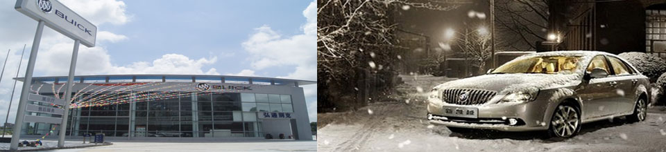 北海弘通利达汽车销售服务有限公司