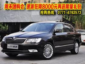 广西昊道汽车销售服务有限公司