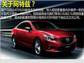 广西鑫广达汽车销售服务有限公司
