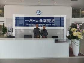 广西鑫广达博冠汽车销售服务有限公司