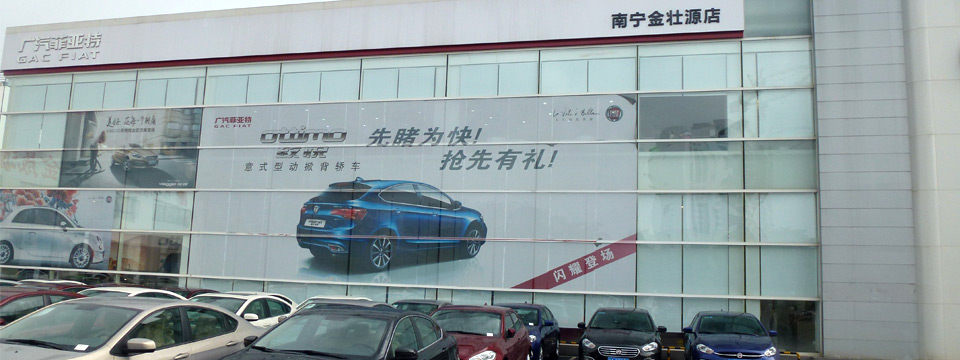 广西金壮源汽车销售服务有限公司