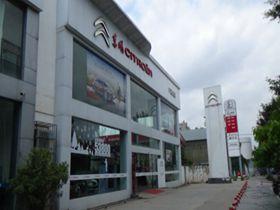 广西龙康汽车销售服务有限公司