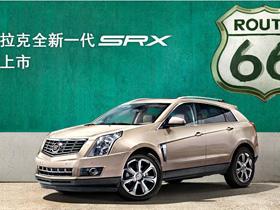 桂林桂海汽车销售服务有限责任公司